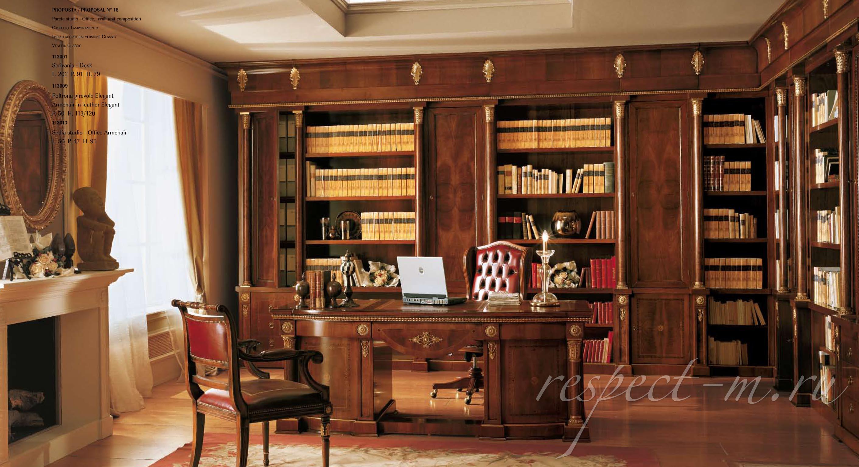 Кабинет (гарнитур для кабинета) grilli - мебель мр.